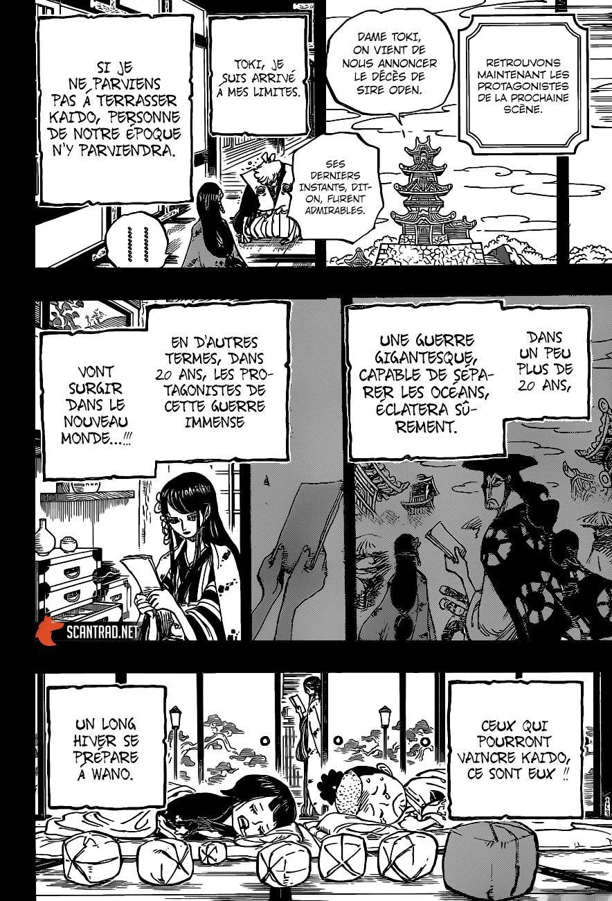 One Piece Manga 972 [Frances] SNgE7S8P_o