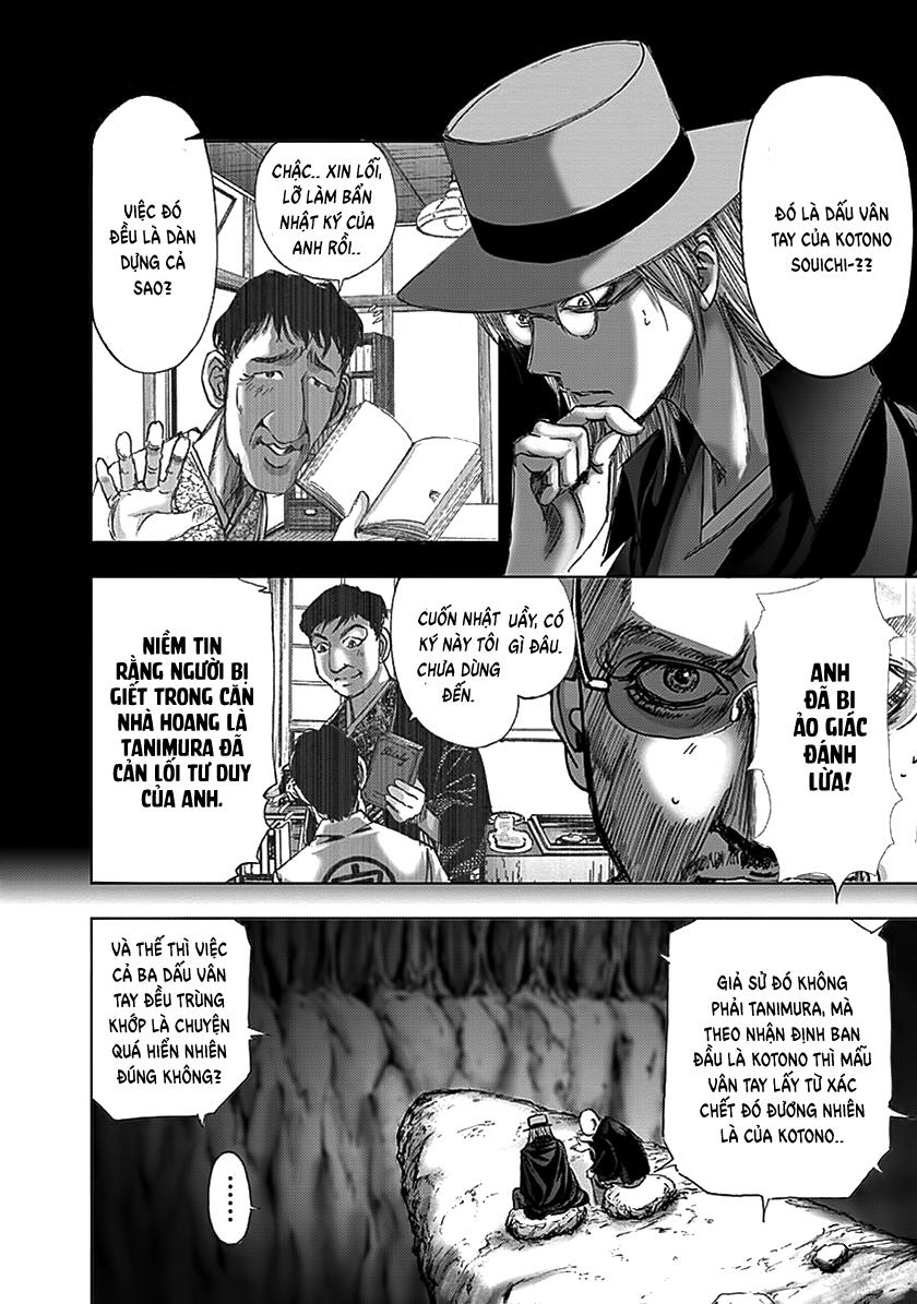 Dị Nhân Quán Chapter 69 - Trang 11