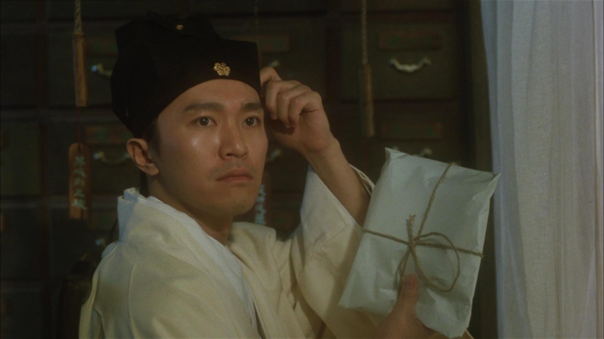 Hài] Forbidden City Cop 1996 1080p BluRay x264-aBD~USLT ~ Đại Nội Mật Thám  | HDVietnam.com
