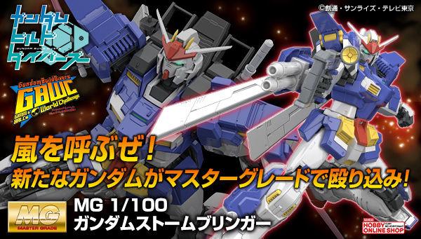 Gundam - Page 86 TOXkrV21_o