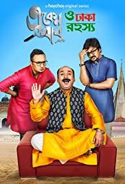 Eken Babu O Dhaka Rahasya 2019 S03 Complete Hoichoi Originals 720P WEB-DL