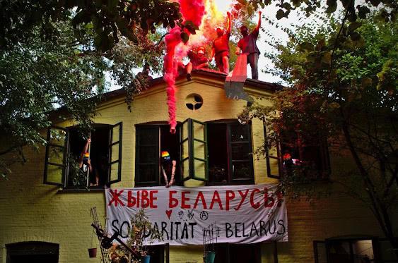 Солидарность с Беларусью