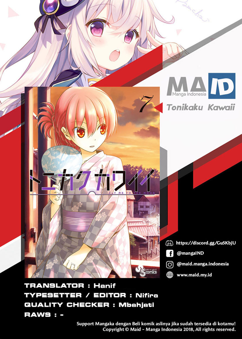 Tonikaku Kawaii: Chapter 67 - Page 2