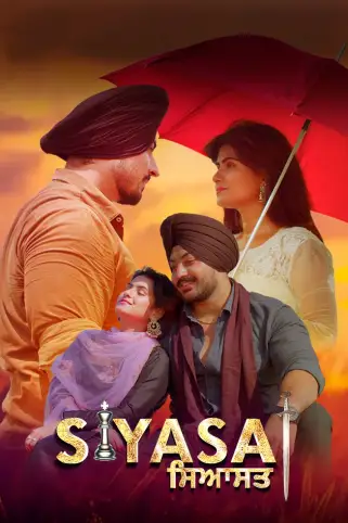 Siyasat (2021) 1080p WEB-DL x264 AAC ESub-Team IcTv Exclusive
