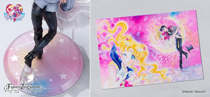 Sailor Moon - Figuarts ZERO (Bandai) - Page 2 Q5V4dcuw_o