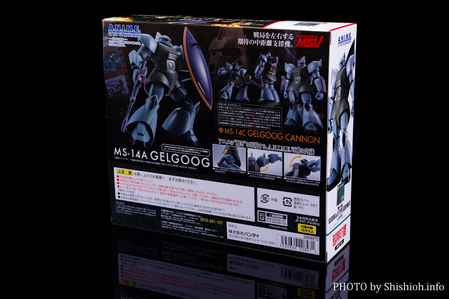Gundam - Metal Robot Side MS (Bandai) - Page 2 ZWzlVd1N_o
