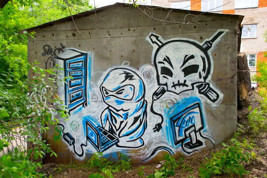 Граффити на стене