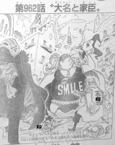 One Piece Spoilers 962 SwqjVO6w_o