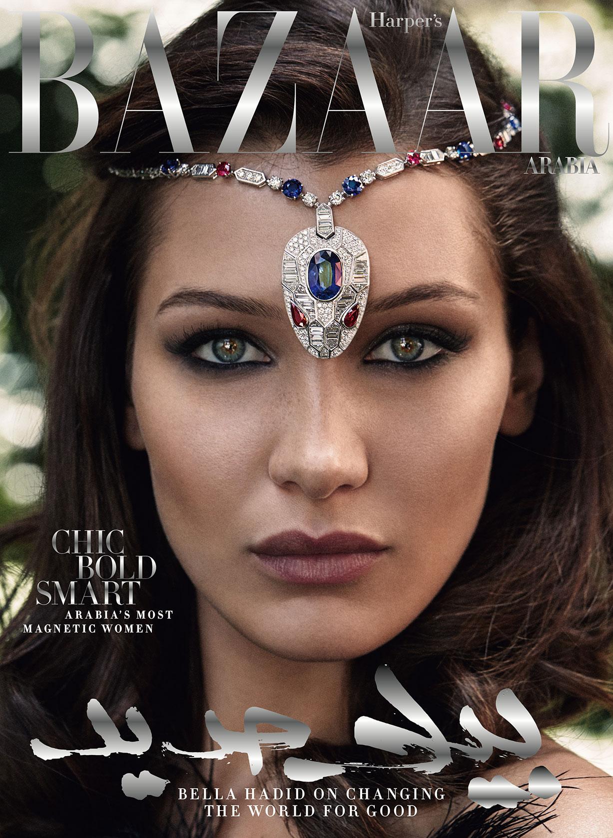 арабская принцесса Белла Хадид / Bella Hadid by Victor Demarchelier - Harpers Bazaar Arabia october 2017