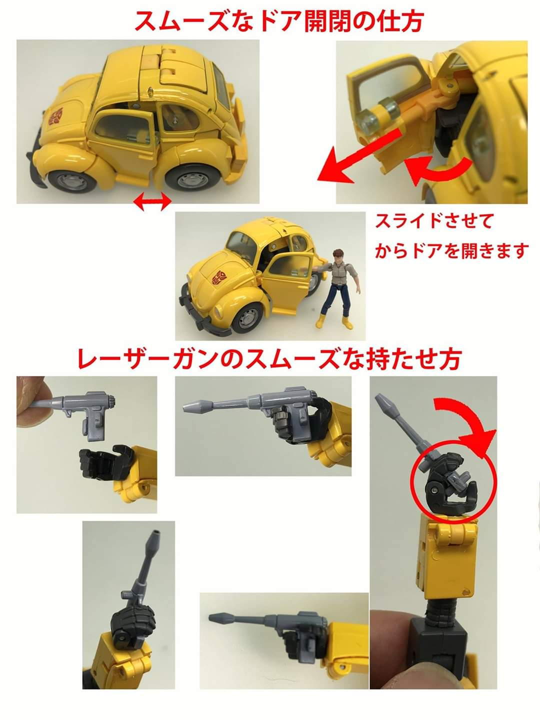[Masterpiece] MP-45 Bumblebee/Bourdon v2.0 - Page 4 9s6JdqcT_o