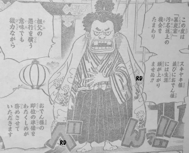 One Piece Spoilers 965 73LUZBze_o