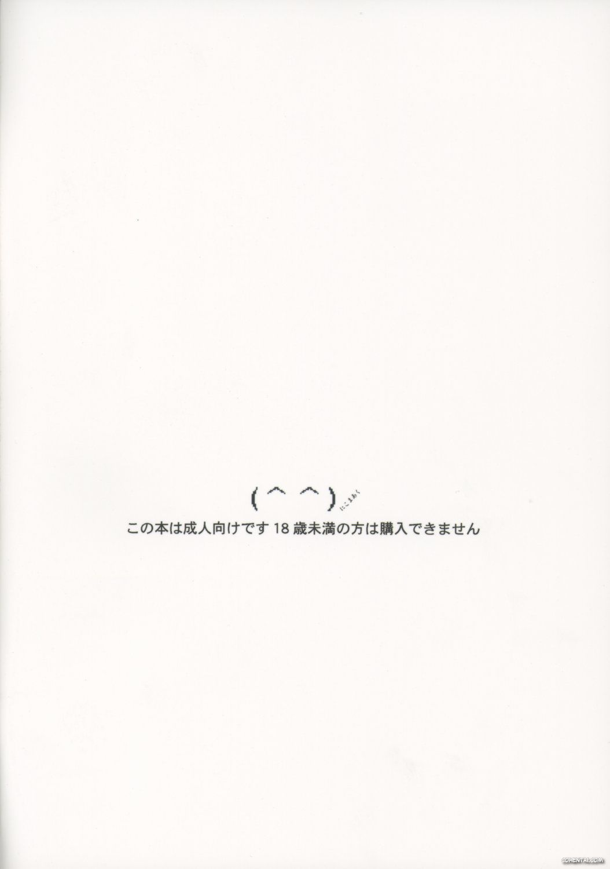Nikomark Ikusei Keikaku (Neon Genesis Evangelion)