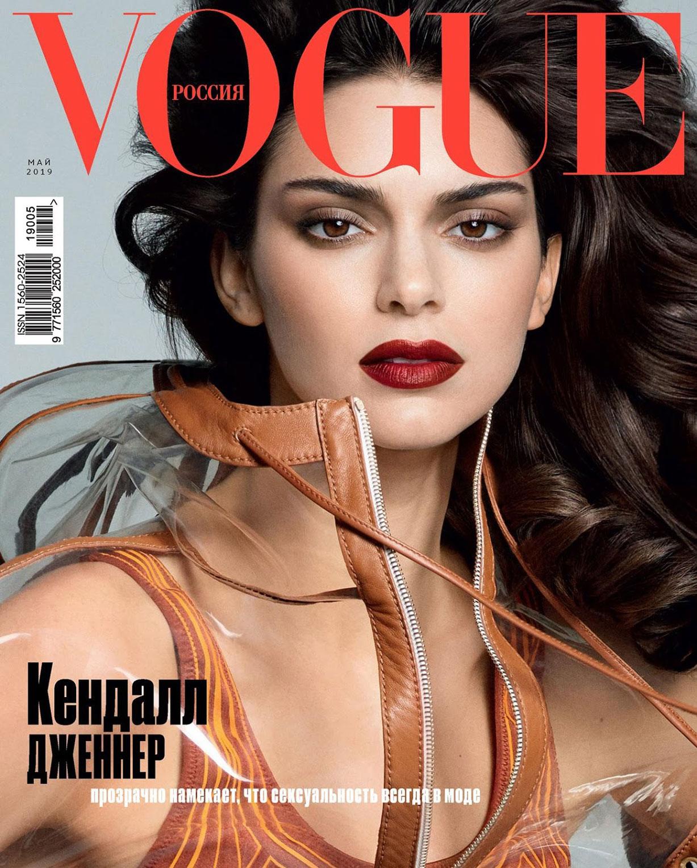 Fire of Ambition / Kendall Jenner by Luigi Murenu and Iango Henzi / Vogue Russia may 2019