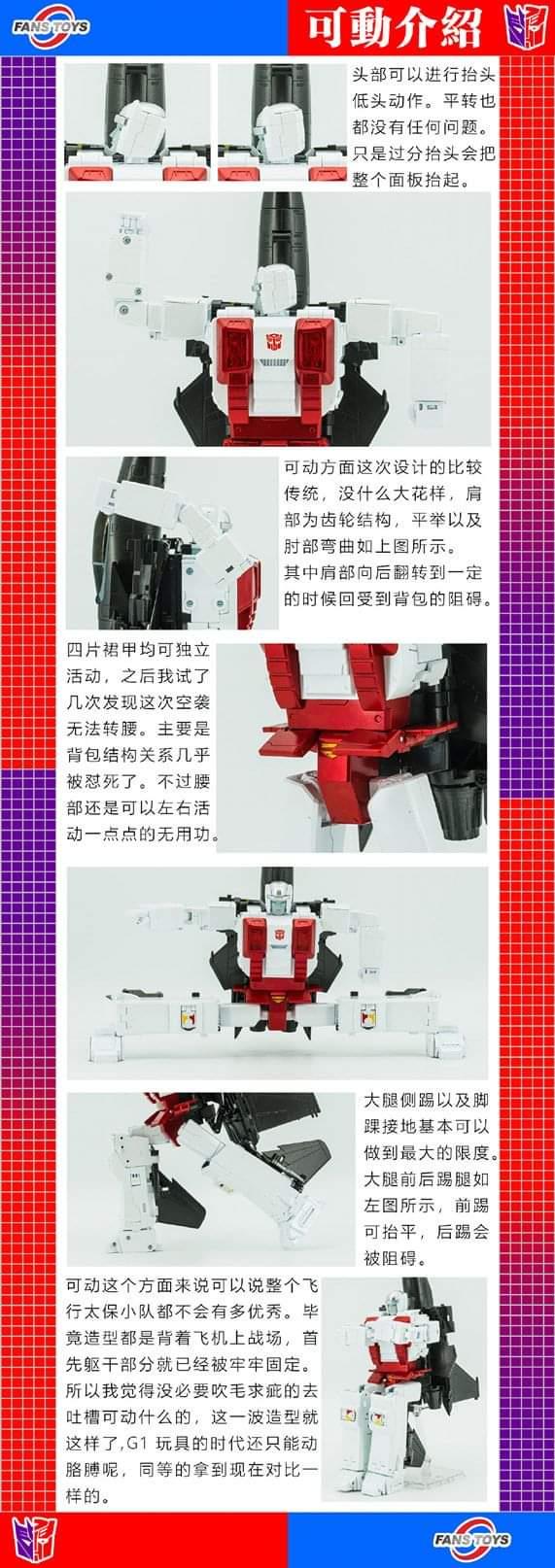 [Fanstoys] Produit Tiers - Jouet FT-30 Ethereaon (FT-30A à FT-30E) - aka Superion - Page 4 RiK4MgIx_o