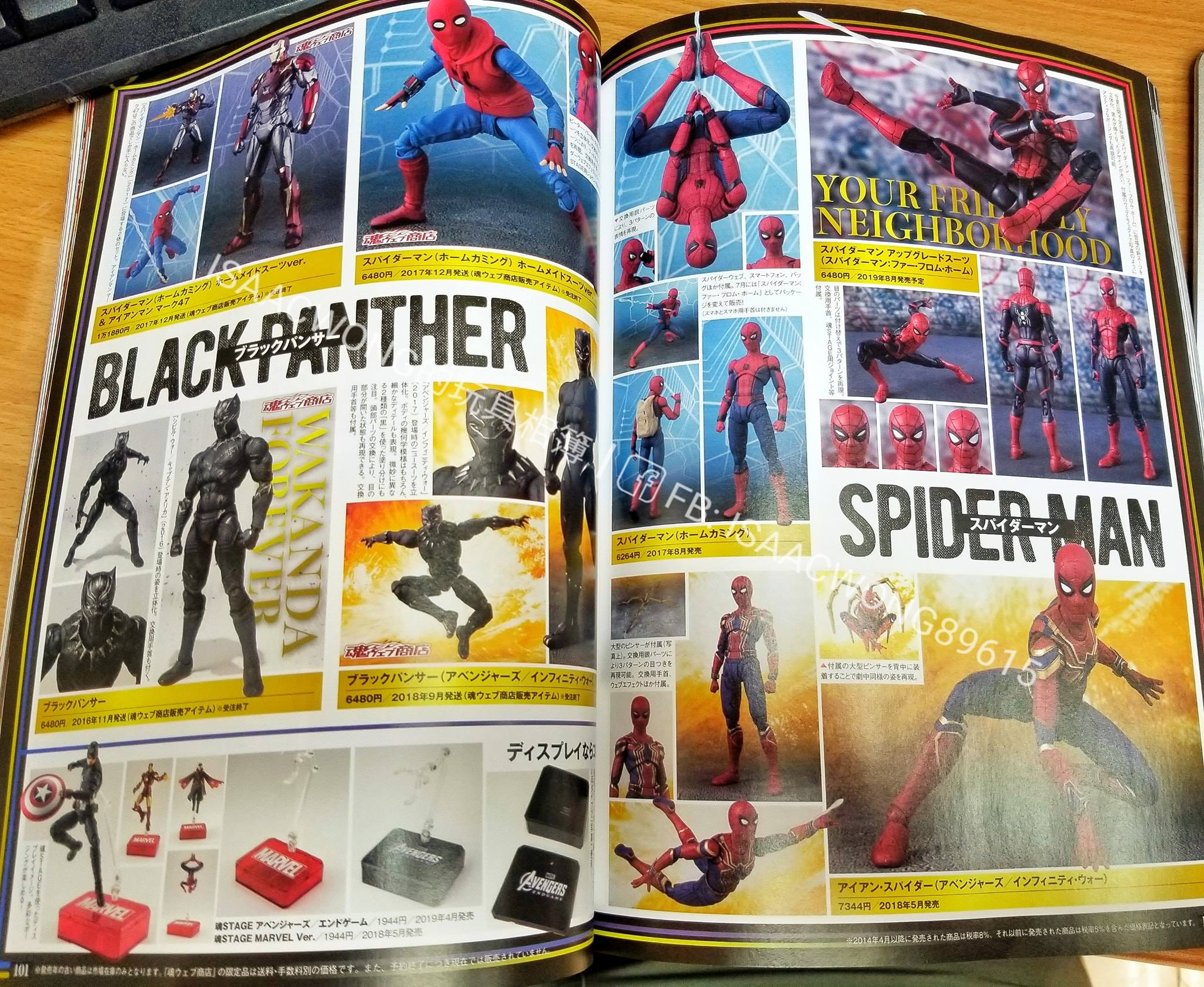 [Comentários] Marvel S.H.Figuarts - Página 5 XBA1jCwv_o