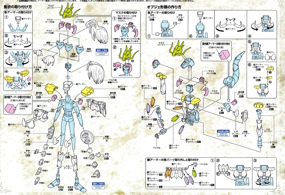 [Comentários]Saint Cloth Myth Shiryu de Dragão V1 Revival Edition  RdLdKhpY_o
