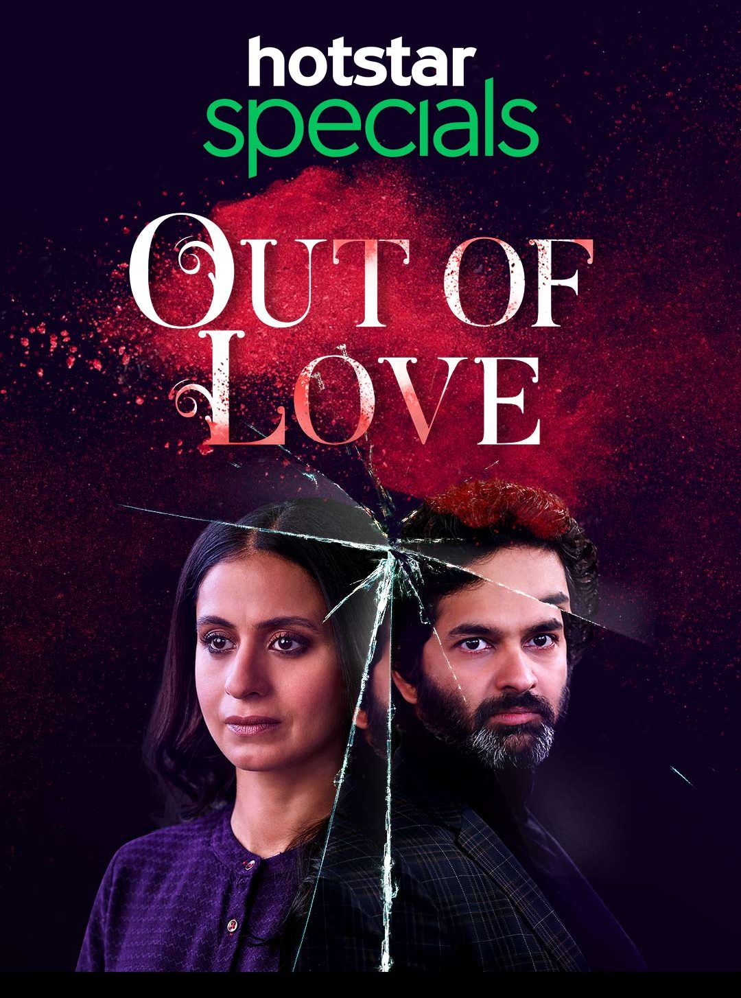 Out Of Love S01 2019 Hindi 1080p HotstarDL