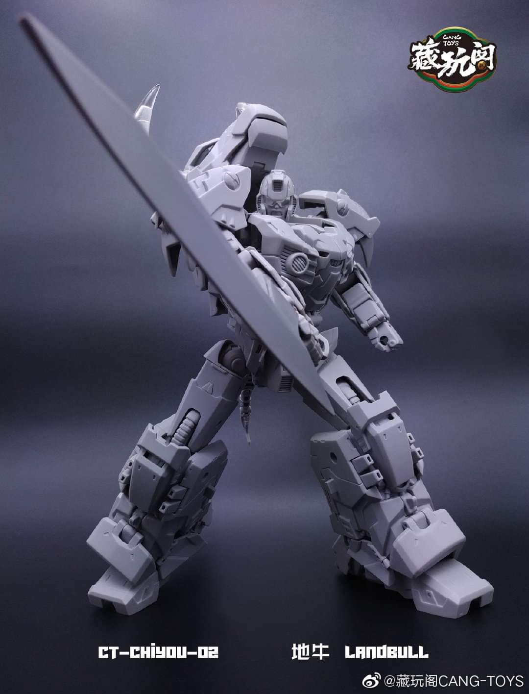 [Toyworld][Cang-Toys] Produit Tiers - Thunderking/Chiyou - aka Predaking/Prédaroi (Prédacons) AiK15feR_o