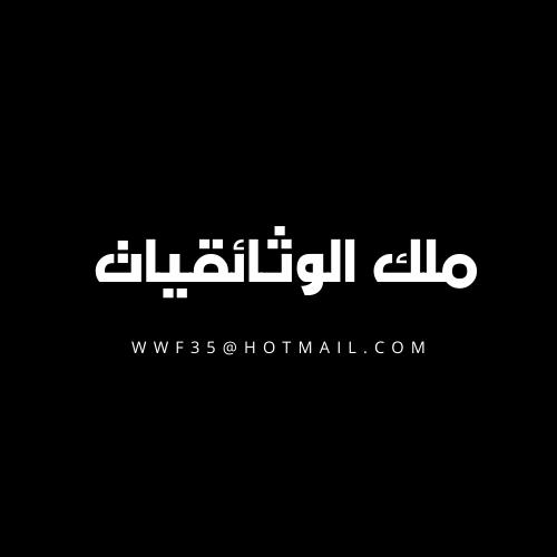 wwf35@arabp2p.com