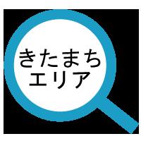 きたまち周辺の奈良県立大学生向け一人暮らしの賃貸物件情報