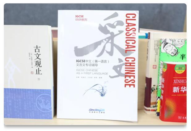 Congratulations to Ms. Zhang from Wellington College International Hangzhou for publishing a new book