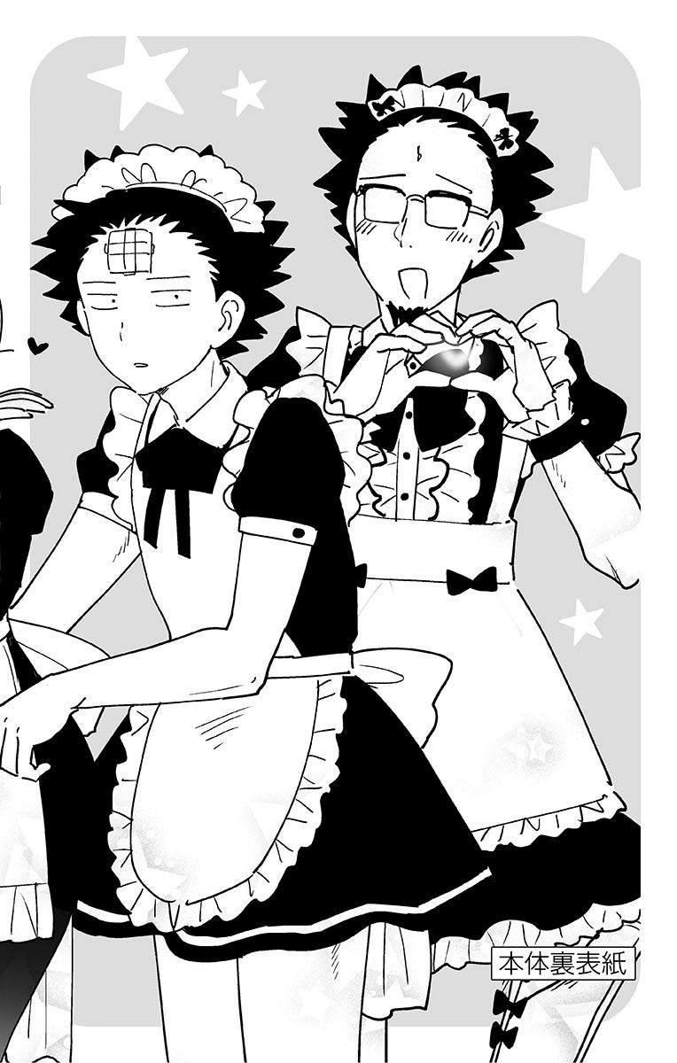 Hatsukoi Zombie Chapter 147.5 - Trang 5