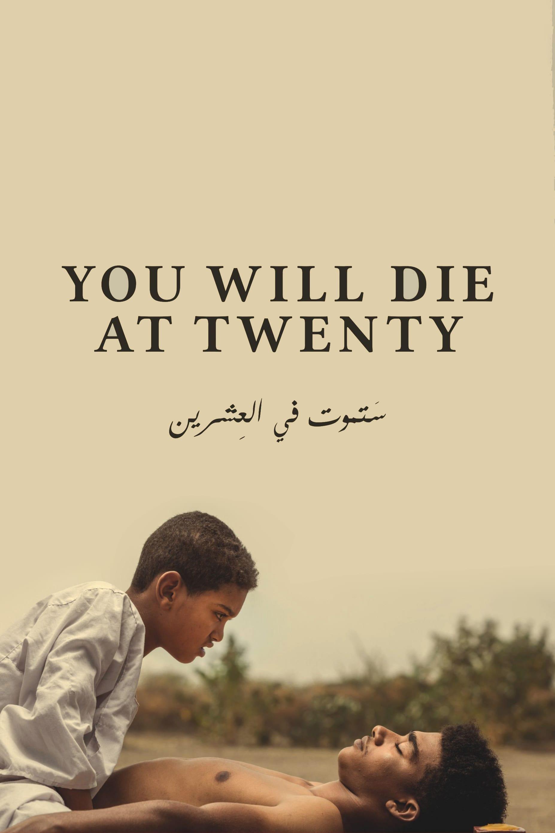 ستموت في العشرين