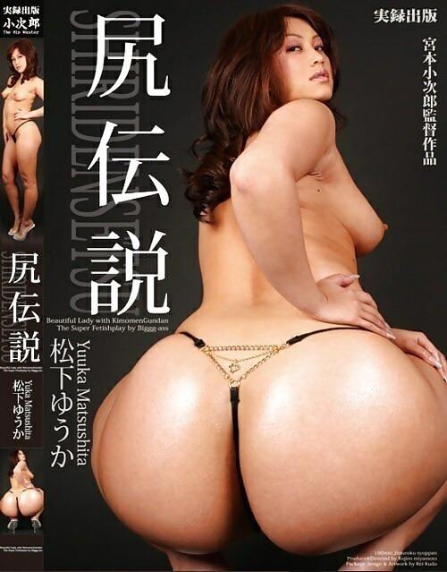 Big booty porn asian-7604