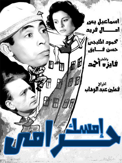 1 arabp2p.com