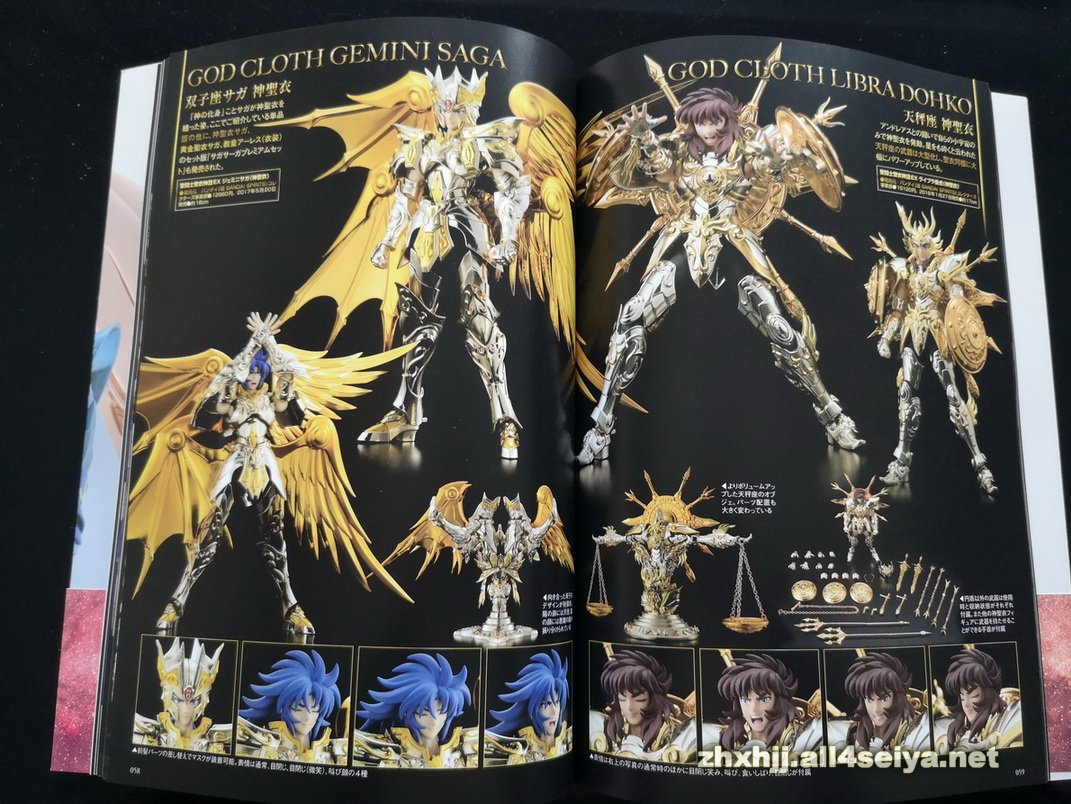Hobby Japan: Mythology -Thousand War Edition- Integral 9gz9eQLh_o
