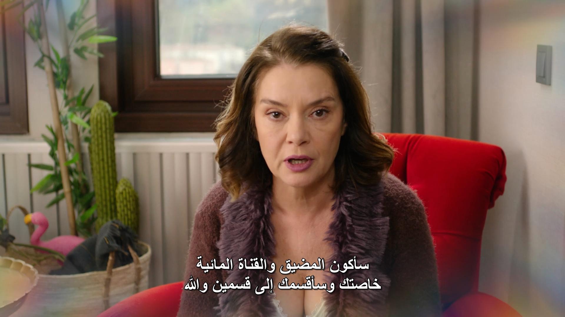 المسلسل التركي القصير نفس الشيء [م1 م2 م3][2019][مترجم][WEB DL][BLUTV][1080p] تحميل تورنت 18 arabp2p.com