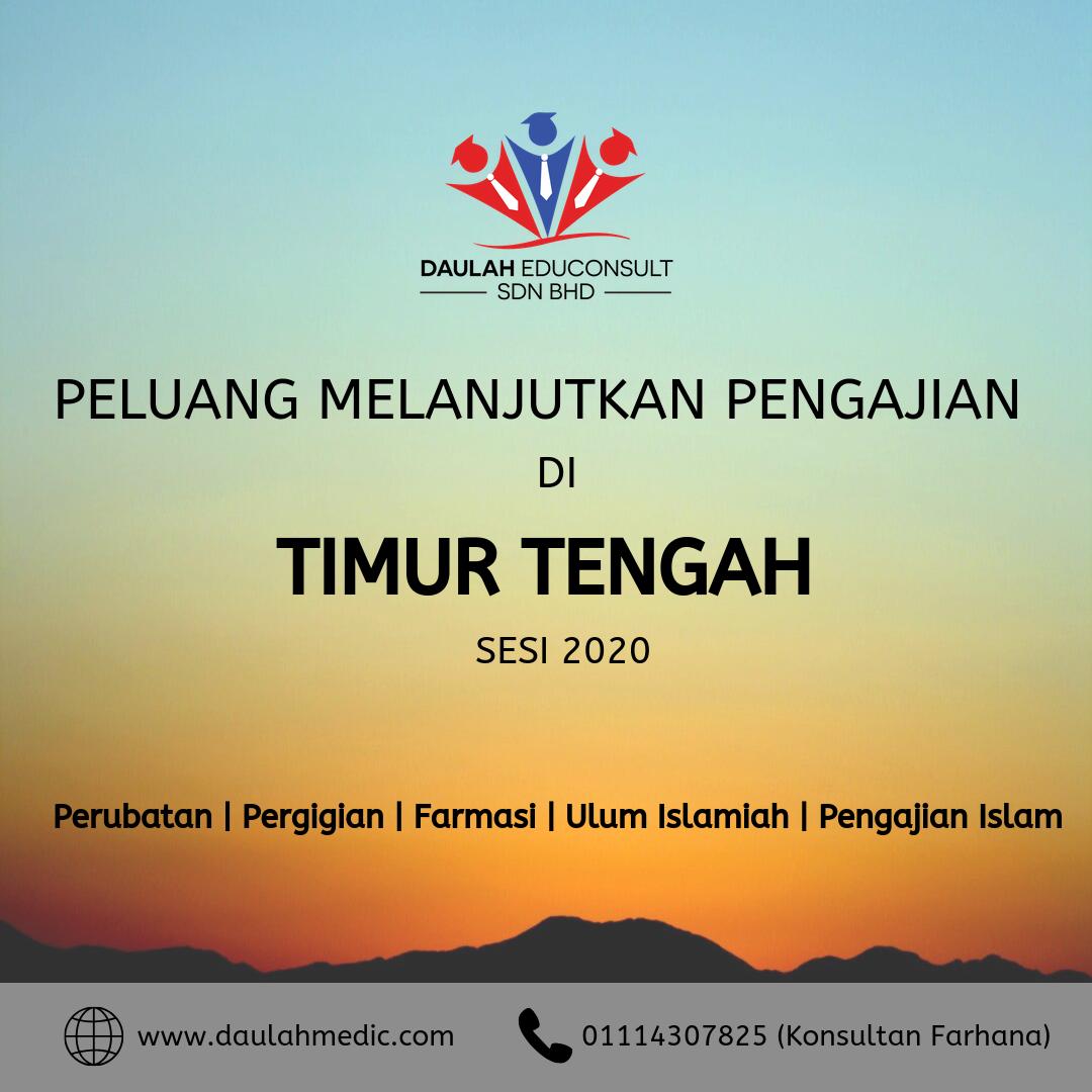 Peluang Melanjutkan Pengajian Di Universiti Timur Tengah Sesi 2020 Daulah Educonsult Sdn Bhd