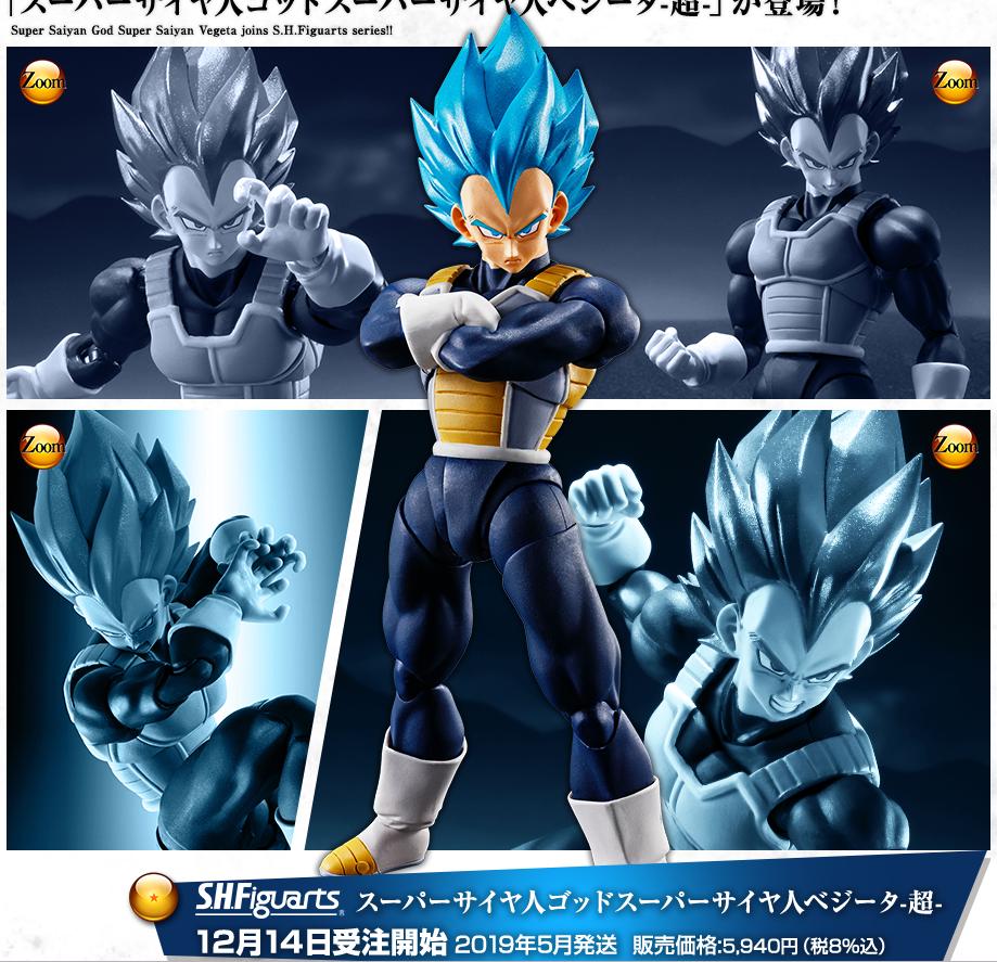 [Comentários] Dragon Ball Z SHFiguarts - Página 29 Npx2bv8q_o