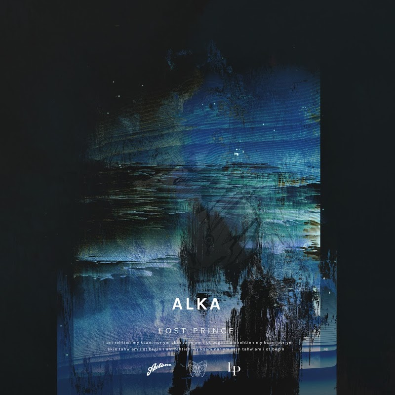 Poster for Alka