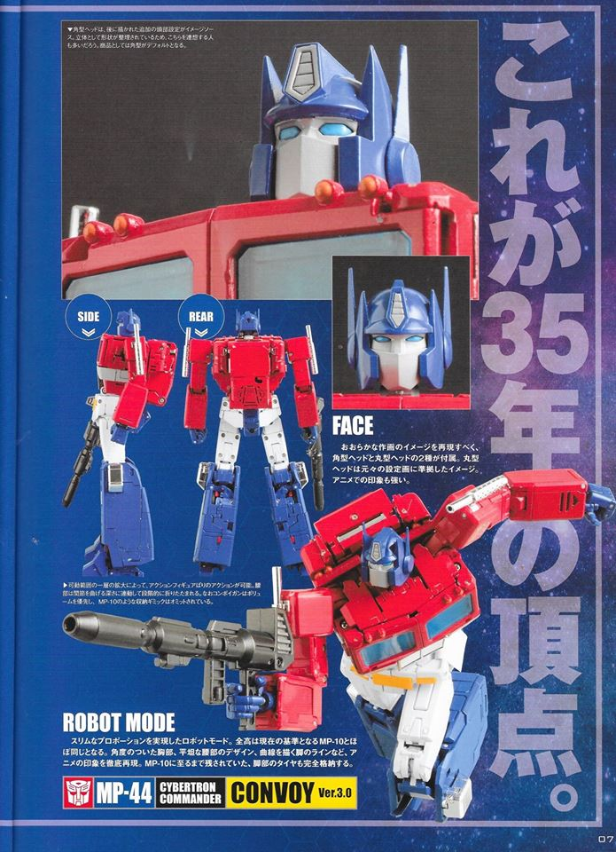 [Masterpiece] MP-44 Optimus Prime/Optimus Primus v3.0 - Page 4 RX11U6Z8_o