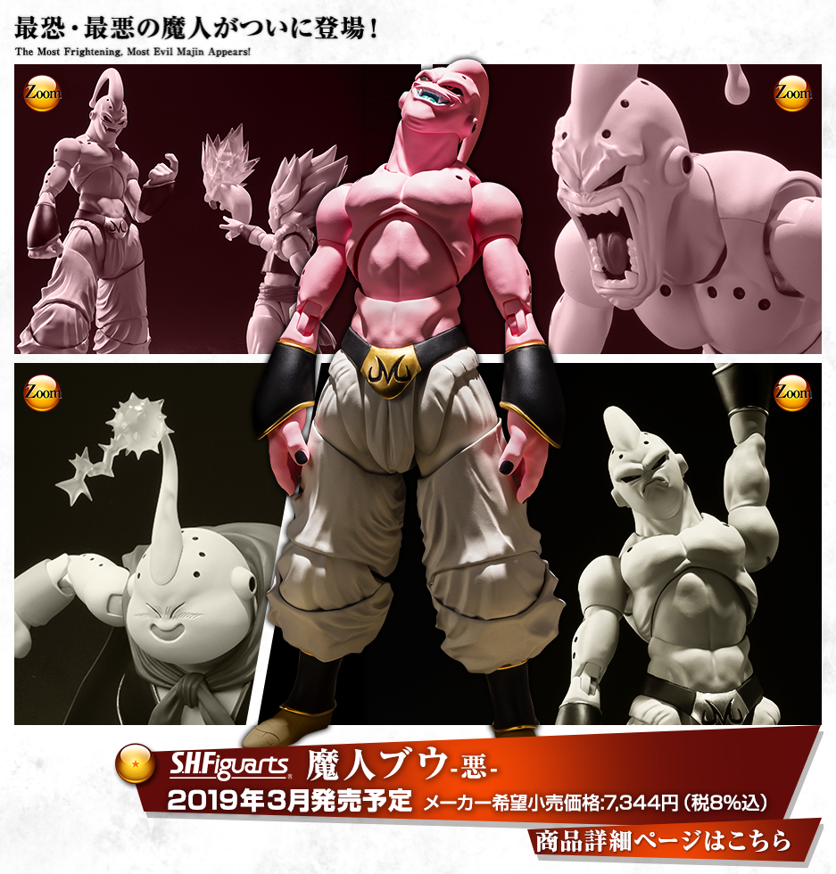 [Comentários] Dragon Ball Z SHFiguarts - Página 29 EAWugkDy_o