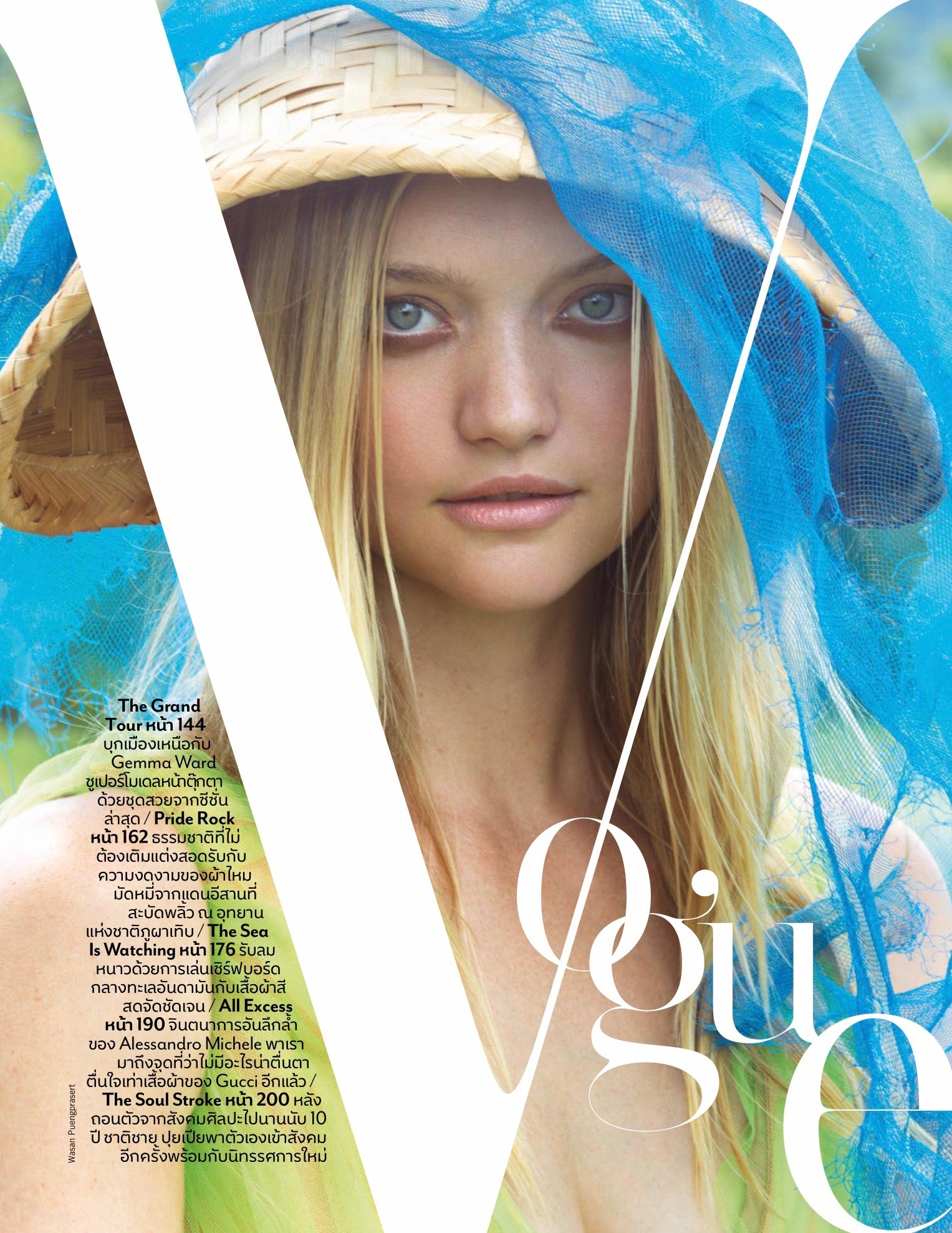 The Grand Tour / Gemma Ward by Wasan Puengprasert - Vogue Thailand october 2018