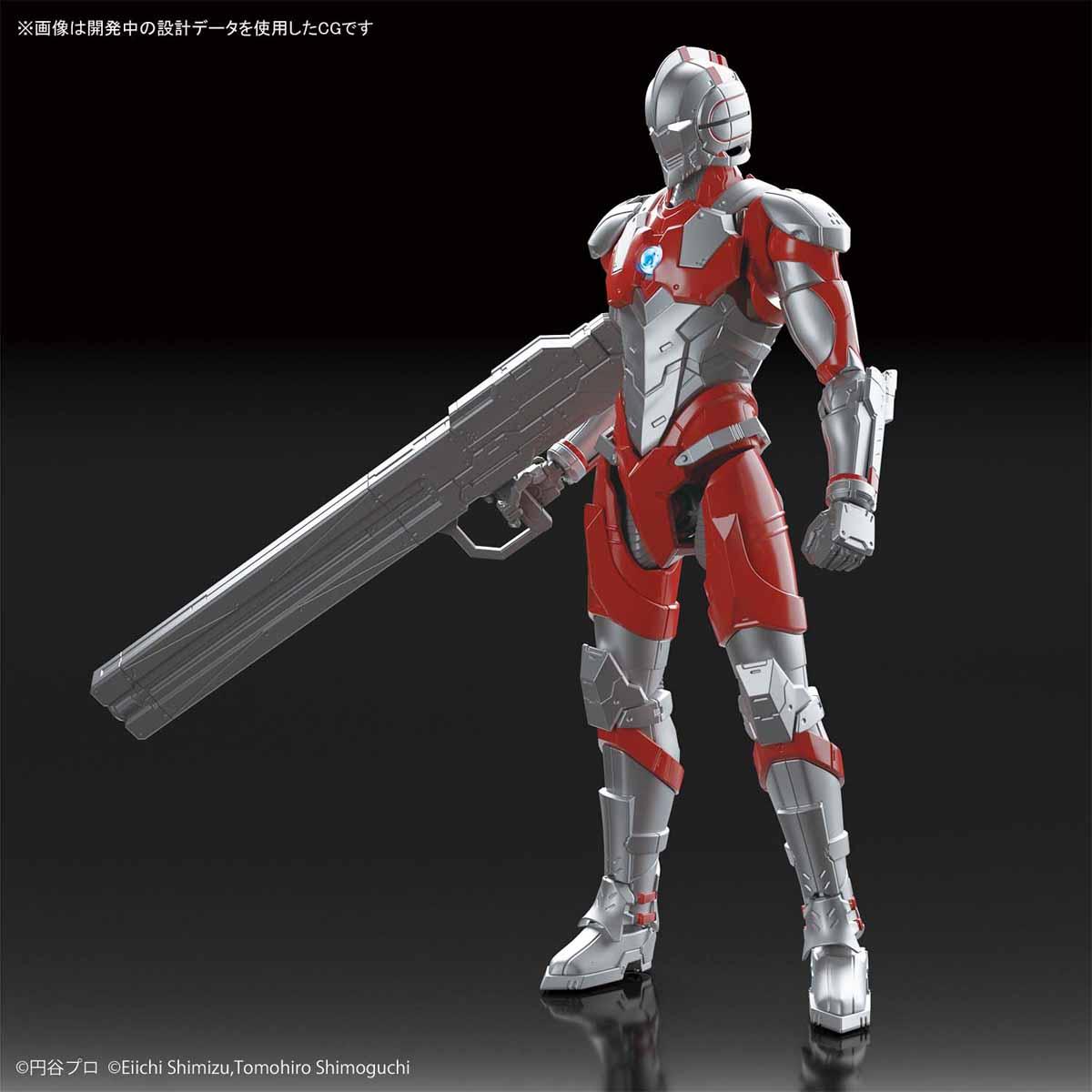 Ultraman - Figure-Rise Standard (Bandai) WsELPBop_o