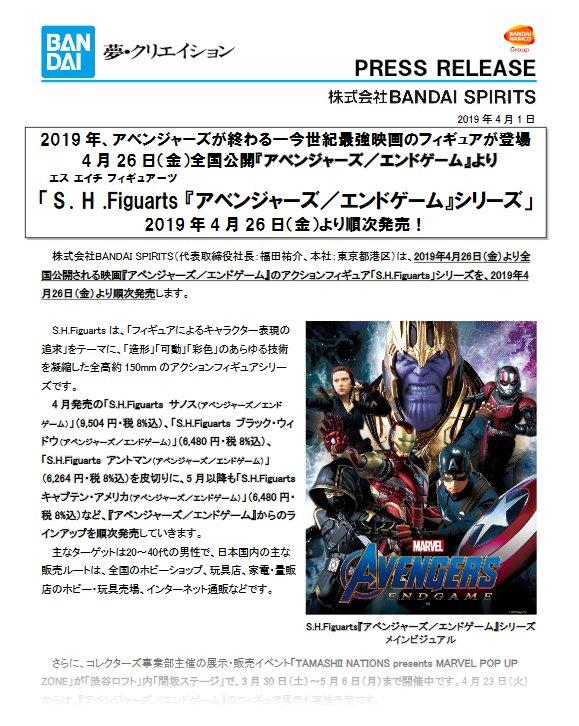 [Comentários] Marvel S.H.Figuarts - Página 4 WslInTol_o