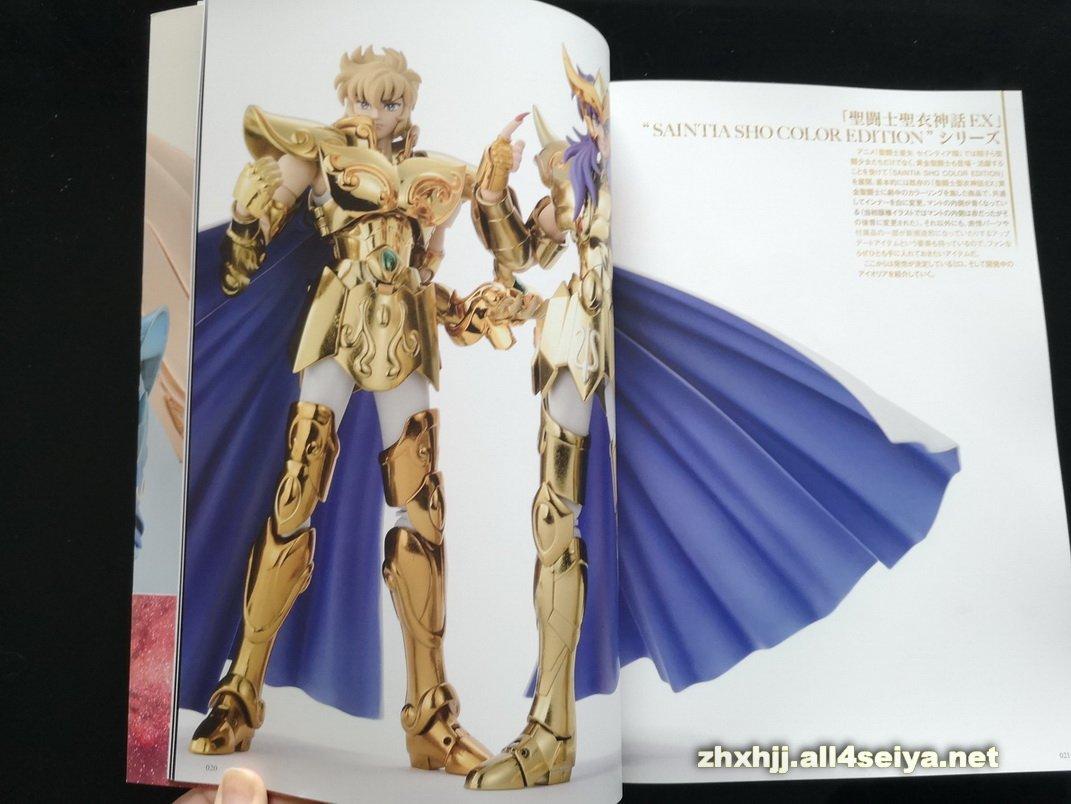 Hobby Japan: Mythology -Thousand War Edition- Integral HO7gv4Yj_o