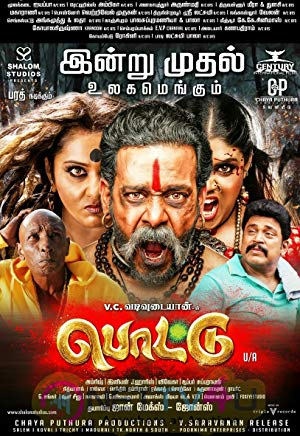 Pottu (2019) Hindi Dual Audio  HDRip 720p HEVC x265 ESubs 800MB