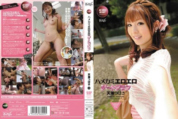 플러스자막야동 섹스밤19 - 혼죠 스즈 자막 - STARS242한글자막야동 소나기 내리든 밤에 동경하던 여자 상사와 회사에서 단둘이 www.sexb.me -> www.sexbam10.me