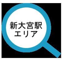 新大宮駅エリアの奈良県立大学生向け一人暮らし賃貸物件情報