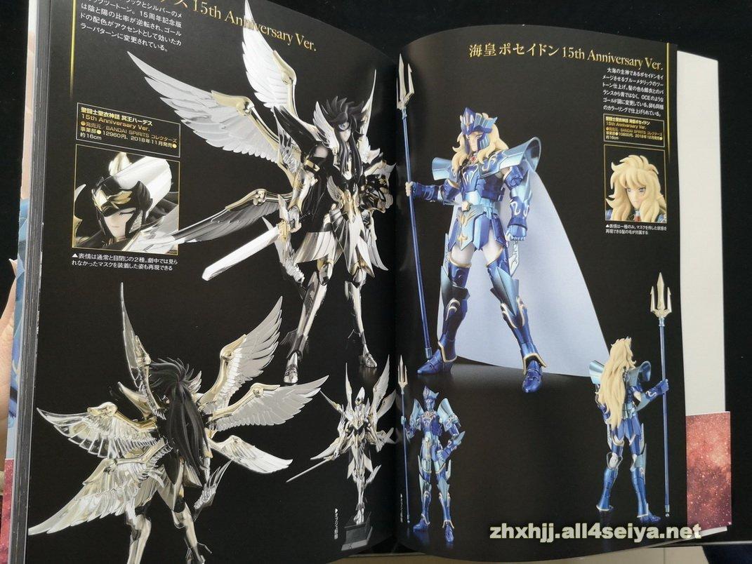 Hobby Japan: Mythology -Thousand War Edition- Integral WpKDr3On_o
