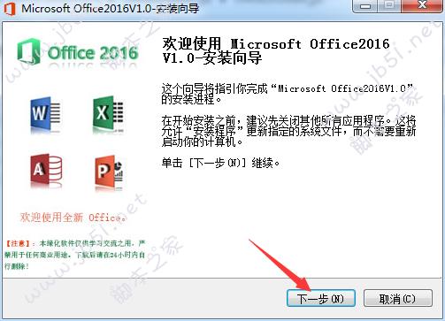 microsoft office 精簡 版