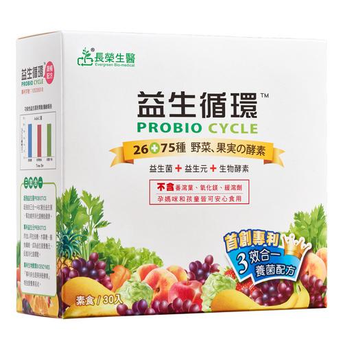 蔬暢配方益生菌 30包/盒