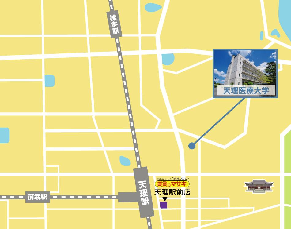 天理医療大学周辺の賃貸物件・お部屋探し・下宿先・一人暮らし検索地図