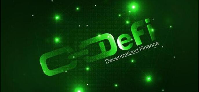 The commercial value of C3 decentralized DEFI financial lending platform