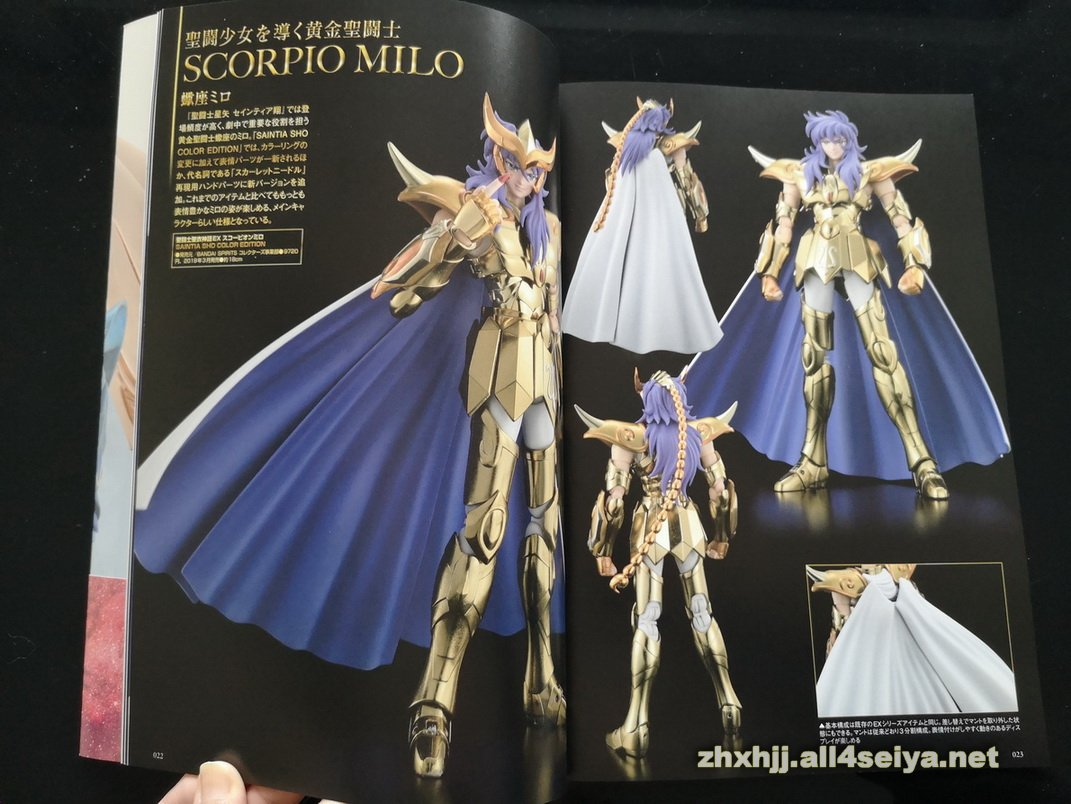 Hobby Japan: Mythology -Thousand War Edition- Integral GcEF3sHM_o