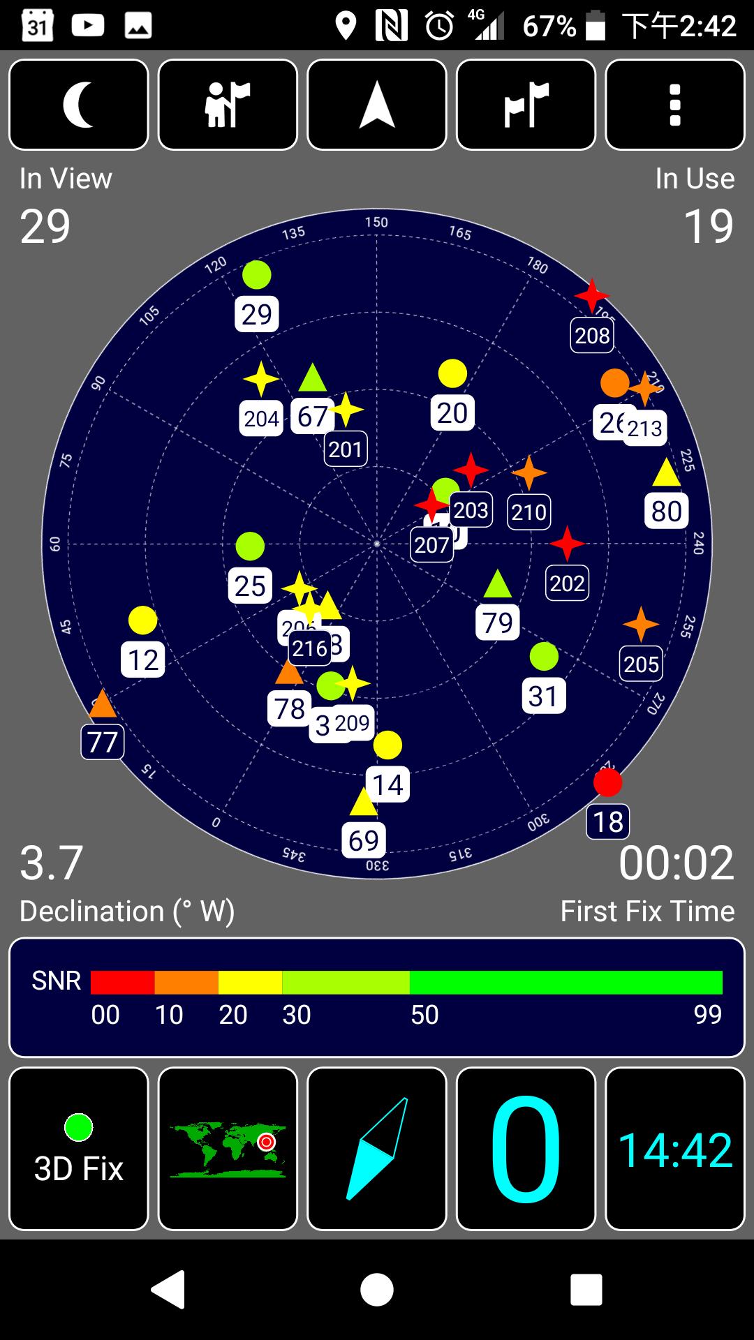 Re: [問題] 請推薦GPS功能強大的手機- 看板MobileComm - 批踢踢實業坊
